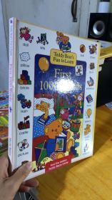 Teddy Bears Fun to Learn First 1000 Words