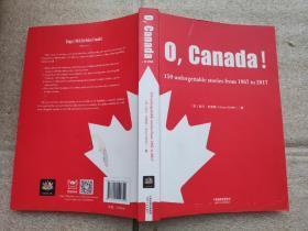 哦加拿大 1867-2017加拿大150个难忘的故事(英文版)