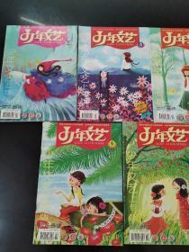 江苏版少年文艺杂志,2011年1.2.3.4.6.7.8.期的,每期十元,合售共70元。有两色风景,邓湘子的作品。也可单买某一本,下单改价。