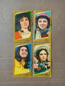 1980年(电影明星)年历卡一组四枚