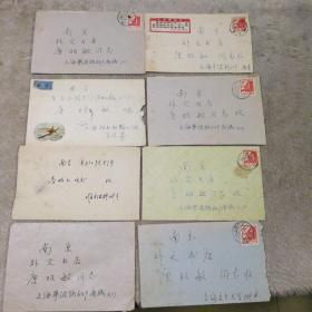 六十年代实寄封 8封合售