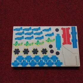 航海系列 辽宁号航空母舰(宏泰3D木质拼图玩具)