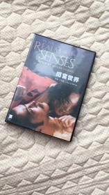 DVD感官世界(1976) 导演:大岛渚 主演: 藤龙也/ 松田英子