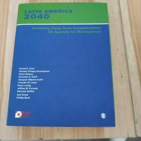 Latin America 2040