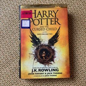 【哈利波特与被诅咒的孩子】Harry Potter and The Cursed Child