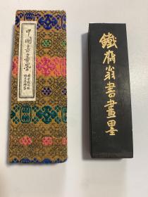 上海墨厂 老墨 铁斋翁 二两 微磨如图