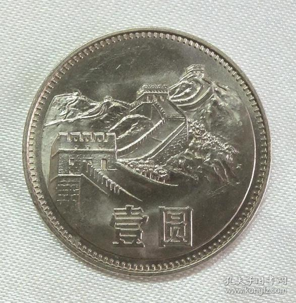 硬币, 1980年 长城币  一圆