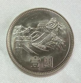 硬币, 1980年 长城币,