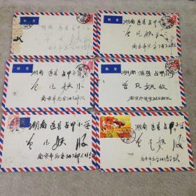 文革时期老实寄封一组 同一个人的 封面有毛笔书写毛主席诗词 极具收藏价值