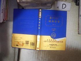 城南旧事(典藏版)