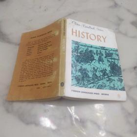 CHINA HANDBOOK SERIES  HISTORY  历史