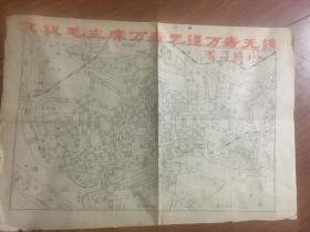 文革油印地图---广州路图(正面:敬祝毛主席万寿无疆)