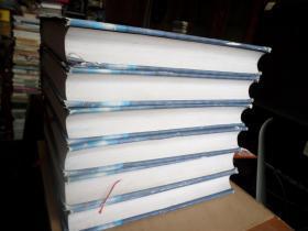 中国水系辞典        库存 正版      书外衣不同程度磨损   书口流通中的自然旧    内全新   未翻阅