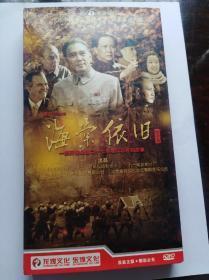 电视剧《海棠依旧》DVD
