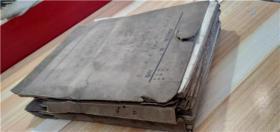 【市级文革材料一宗合售】【中央及省地县社的部分文件(自72年到管理,至75年离开管理之间的部分有关学习文件】