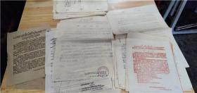 文革批斗材料 【油印,1967年和1968年。34份合售】