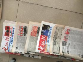 报纸:电脑报系列