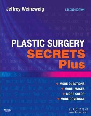 Plastic Surgery Secrets Plus整形外科学奥秘