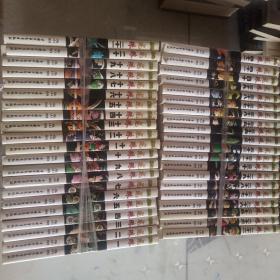 龙珠(1-42)(缺一本第24册)(41本合售)每册都有防伪码