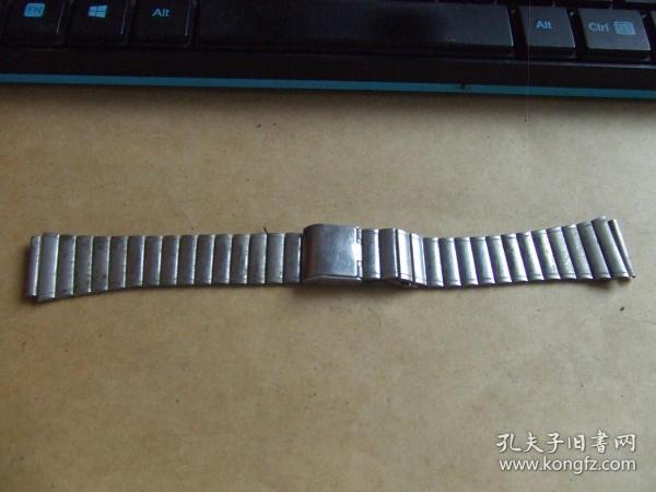 老手表:表链一条 (编号5)