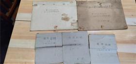 1966年,党费收据存根 和 党支部上交党费名册【3本存根,2本名册合售】