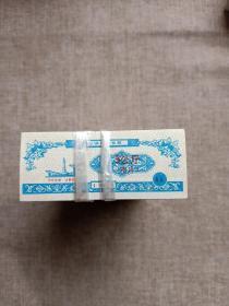 1991年哈尔滨市面食票一斤整捆(1000张)