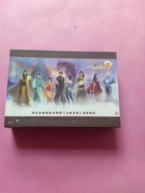 大型3D仙侠类单机角色扮演游戏 古剑奇谭 配音完全版  内附 4张光盘 一张卡未用  其他看图