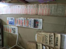 报纸:中学生时事政治报系列