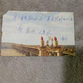 文革时期实寄封 贴庆祝中国共产党成立五十周年 邮票