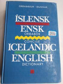 冰岛语英语词典Icelandic English Dictionary