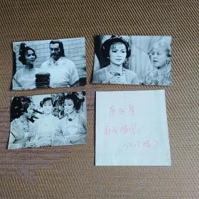 武则天连环画第五集之手稿照片(黑白照片130张,扉页照片3张,共计133张照片并带有手稿说明)(含大量冯宝宝照片)
