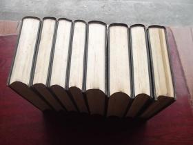 百子全书(全八册)(据扫叶山房1919年石印本影印)(大32开布面精装 竖版繁体 】名人旧藏
