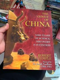 THE GENIUS OF CHINA 3000years of science discovery and invention
