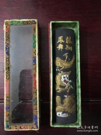 彩墨(龙凤栩舞)椭圆型  1.4 x 2.6 x 10 cm