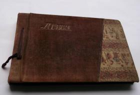 侵华史料 旧日本军相册 一册大约有165张