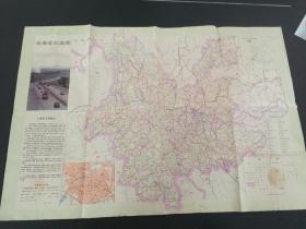 地图:云南省交通图