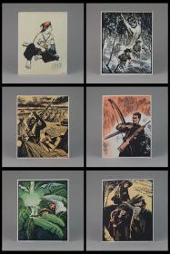 上世纪六十年代抗美援越版画合集一组,共12张,卖家包邮