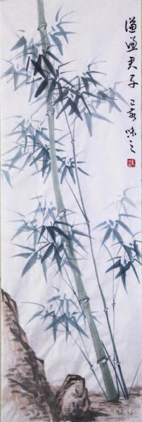 【自画自销】当代艺术家协会副主席王丞手绘  谦谦君子19137