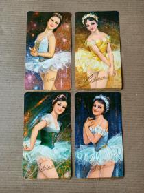 1980年(美少女)年历卡一组四枚
