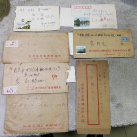 七十年代实寄封 一组7封 合售 一个人的 3封有原信