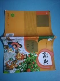 语文六年级上册 义务教育教科书 小学六年级语文课本 上册