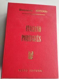 意大利语葡萄牙语词典Italian Portuguese Dictionary