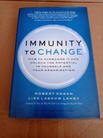 Immunity to Change  变化的免疫力