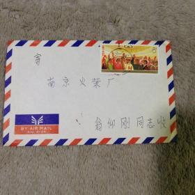 老实寄封 贴J5(3-1)邮票