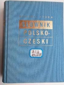 波兰语捷克语词典Polish Czech Dictionary