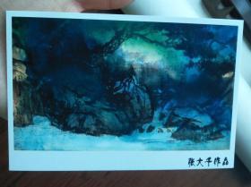 張大千青綠潑彩松樹山水【明信片1張】