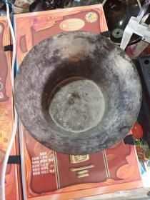 铜器一件 ,不知做何用处的,年代清代民国,包真包老,素面,售出不退。