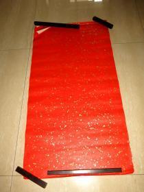 清末 松竹斋 4尺 片金蜡笺 2张 红