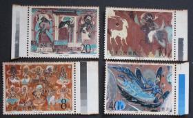 中国邮票------ T116 敦煌壁画(一)