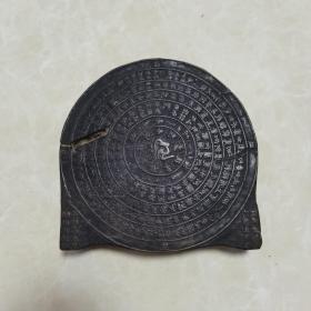 木雕(往生咒)